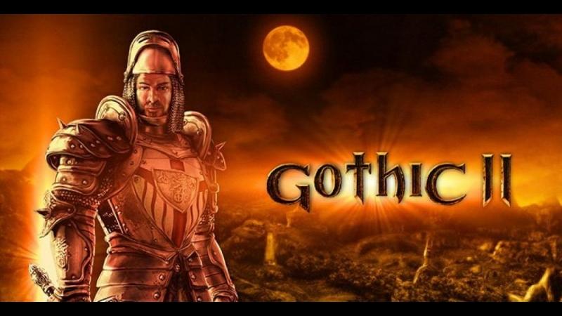 Gothic II: Ночь Ворона