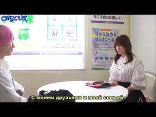 История, которую следует прочесть в день, когда впервые влюбишься | Hajikoi 6 (рус.саб FSG CNGLUK)
