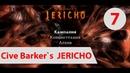 Clive Barkers Jericho. Прохождение игры на русском языке 7. - Game Room Life