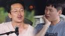 18.09.02 Lee Seung Gi Jibsabu Ep 34 Cuts (8)