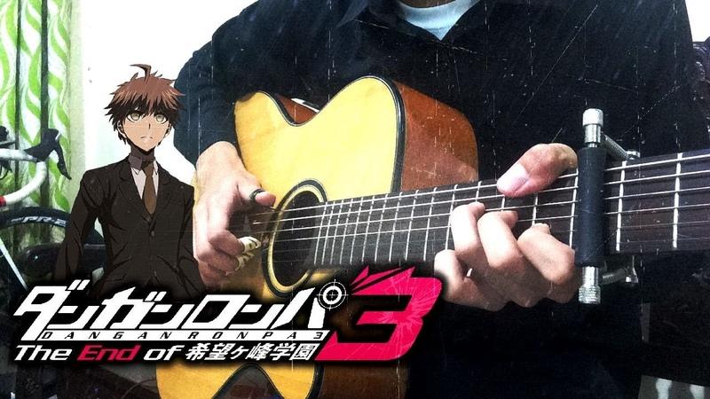 Danganronpa 3:Future Arc OP Dead or Lie Fingerstyle Guitar Cover