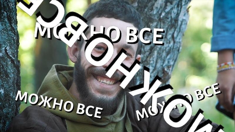 [Дружите.ру] Штормград: Элинор, 6 смена 2018 - Можно всё!