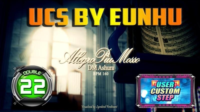 Allegro PIU Mosso D22 | UCS by EUNHU
