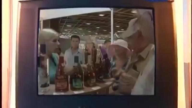 Адская смесь: вино Melange Infernal и серебряная медаль в Сочи.mp4
