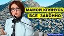 Банки незаконно выдают кредиты - железные факты и разоблачение разоблачителя Pravda GlazaRezhet