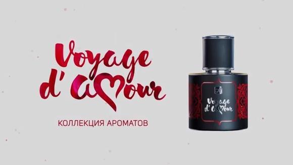 товары Armelleармельдухи Armelleваши любимые ароматы 139