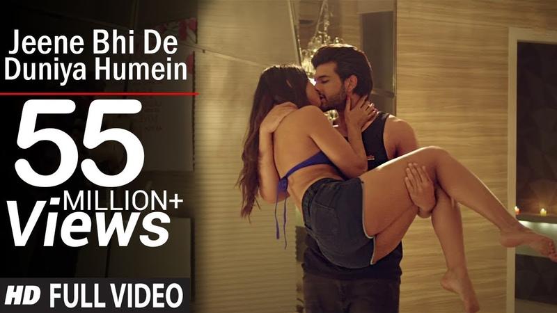Jeene Bhi De Duniya Humein - Bollywood New Song   Karan Kundra And Ruhi Singh   Subhechha   MD GEET