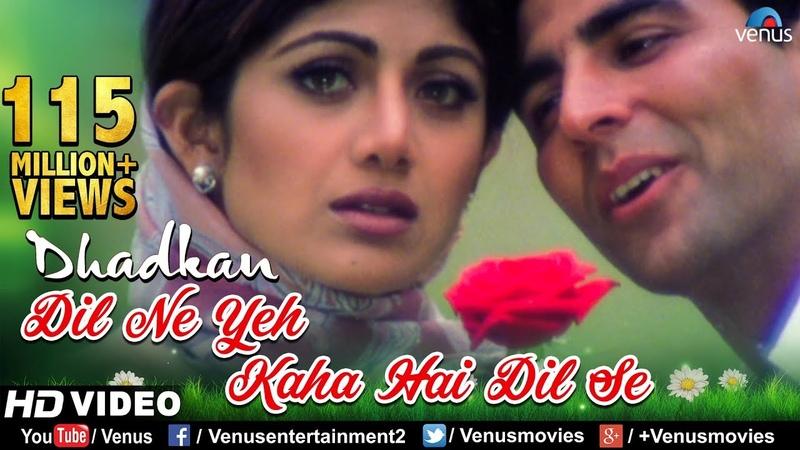 Dil Ne Yeh Kaha Hain Dil Se -HD VIDEO SONG   Akshay, Suniel Shilpa   Dhadkan   Hindi Romantic Song
