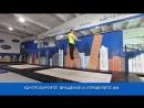Прыжки с оборотами | Прыгаем правильно