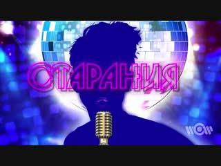 ЭММА М - Beautiful Life - Official lyric video