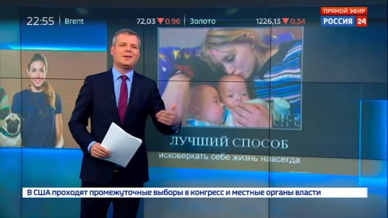 Многодетный отец Милонов ополчился на движение бездетных