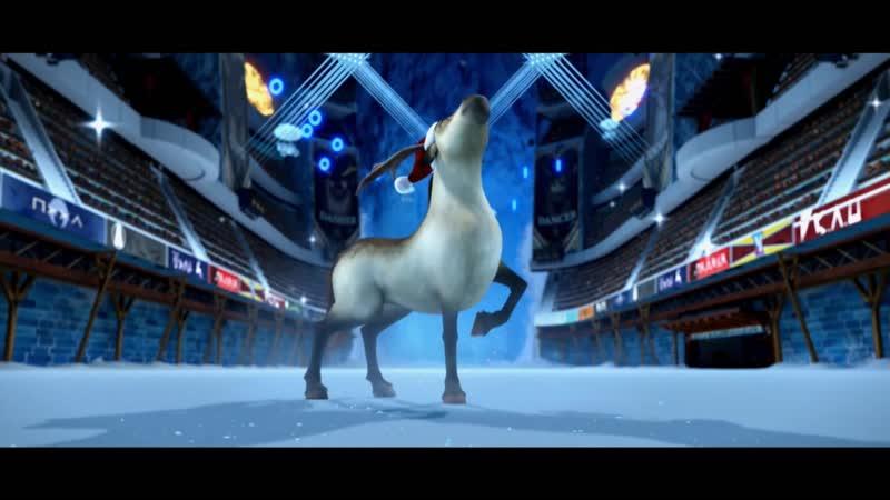 Эллиот Elliot the Littlest Reindeer трейлер №2 дубляж