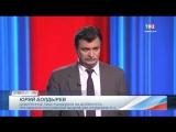 Дебаты на ТВЦ. Юрий Юрьевич Болдырев 13.03.2018