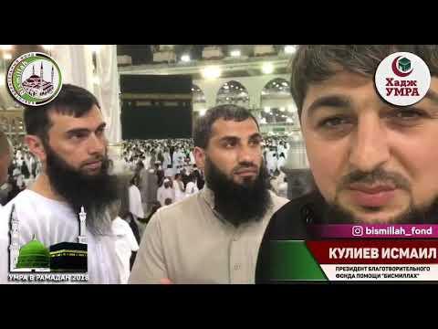 Рассрочка по~ чеченски