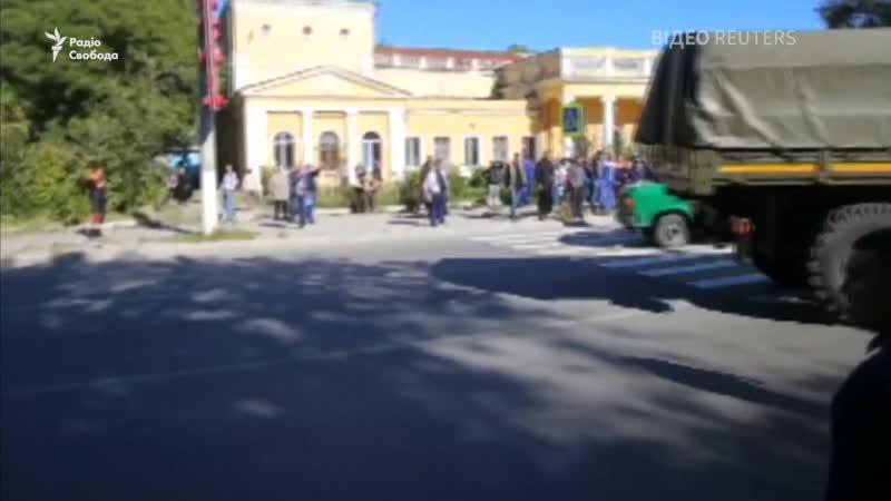 Масове вбивство в Керчі Відео з місця подій