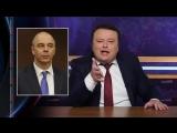 MOUNT SHOW (выпуск 165) - Отец Мамаева назвал критиков сына чертями Саудиты пригрозили России 720p