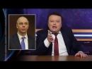 MOUNT SHOW (выпуск 165) - Отец Мамаева назвал критиков сына чертями; Саудиты пригрозили России [720p]