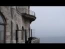 Ласточкино гнездо. Ялта. Крым. Россия😊