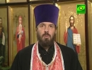 28 июля Крещение Руси Равноапостольный князь Владимир