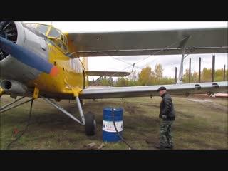 Самолёт в городе Уфа.Жители в опасности 15.10.2018 г.