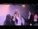 Группа ЛЕДИ (Юля Шереметьева) - в клубе EVROПА (Москва 01.08.2018)