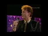 Малиновый звон Николай Гнатюк (Песня 87) 1987 год