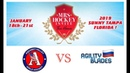 ASSABET VALLEY (USA) VS AGILITY BLADES (RUSSIA)