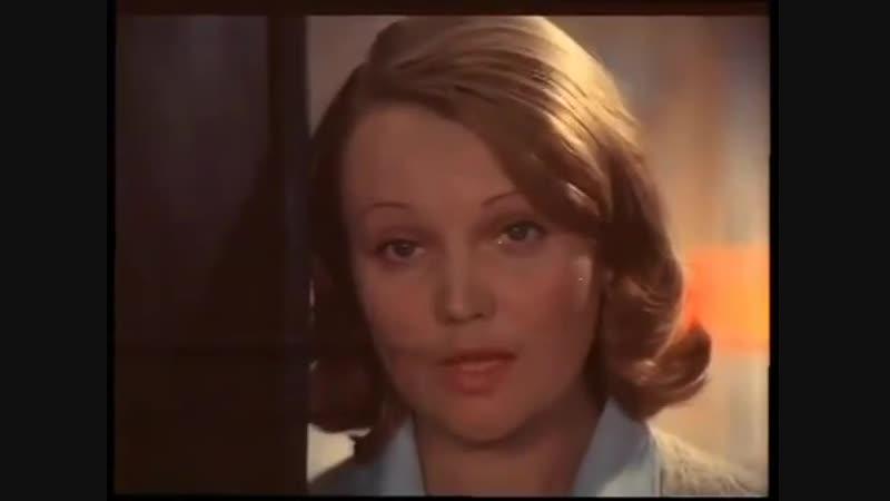 История Ленфильма 1978 год Трасса