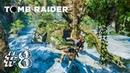 ИСПАНСКИЙ ГАЛИОН В ПЕЩЕРЕ! ► Shadow Of The Tomb Raider Прохождение 8