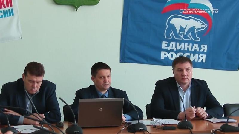 Соликамск-ТВ. Межмуниципальные дискуссии «Единая Россия. Направление 2026» в Соликамске