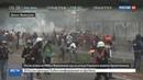 Новости на Россия 24 Венесуэла пережила попытку госпереворота главный заговорщик в бегах