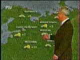 (staroetv.su) Прогноз погоды (РТР, 21.04.1998)