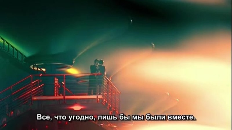 Солнце одно / Theres Only One Sun (2007) Вонг Кар-Вай