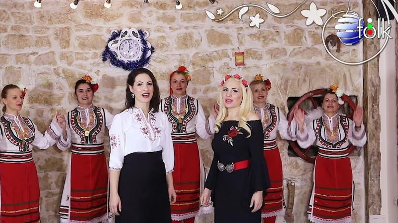 Екстра Нина и Росица Делева Ивановден е 2019