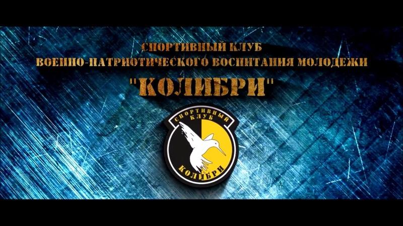 MFOG Ч-ДЕСАНТ Лучший стрелок2018