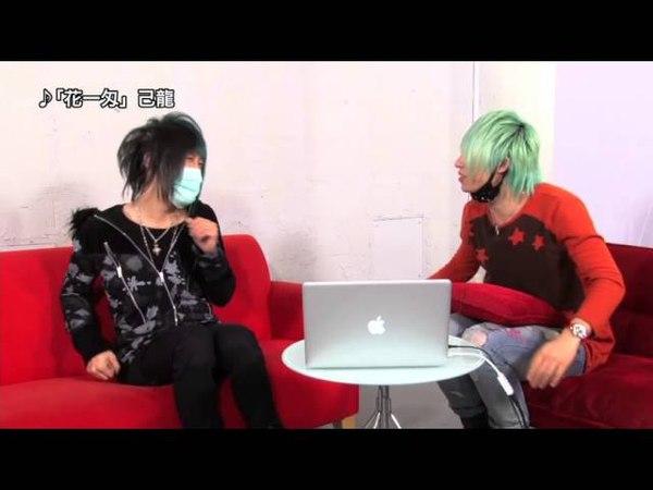 [Web] Junkos Room Vol.6 Guest Kujo Takemasa (from Kiryu) Part.2