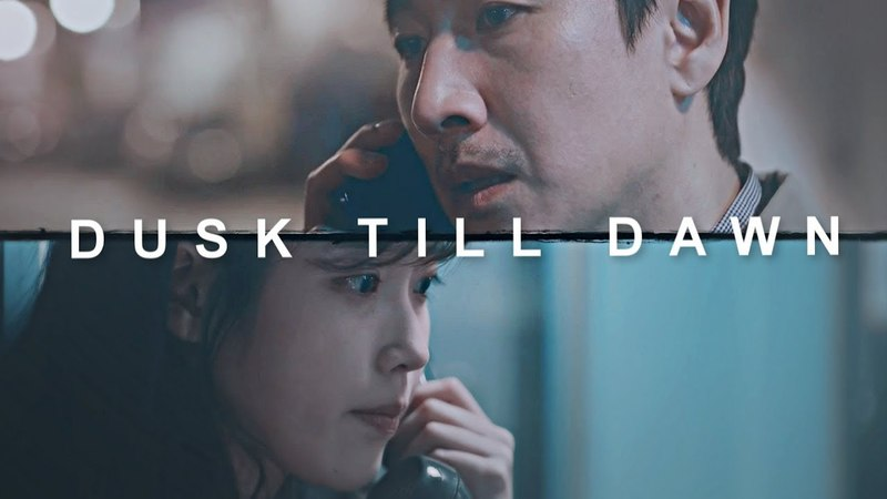 Dusk Till Dawn || Ji An Dong Hoon