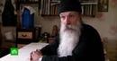22.03.19 - Основатель сибирской секты отшельников признан виновным в издевательствах над адептами