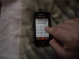 Сектор Газа - ГАИ на телефоне