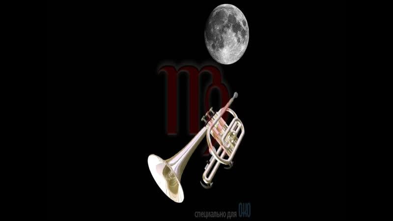 Глоба П.П. 14-й лунный день