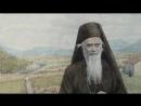 Святой Николай епископ Сербский.