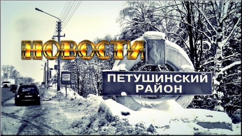 ФАП в петушинской деревне