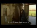 Моцарт Дон Жуан (фильм-опера, реж. Дж.Лоузи,1979) Часть 2