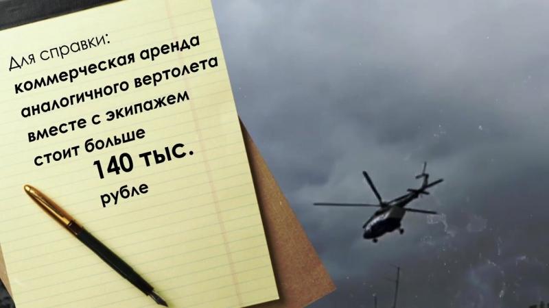 Баталов Ковтун Бюджет Деньги!