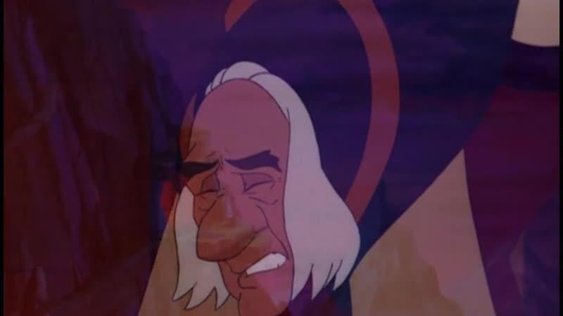 Принцесса Лебедь 3: Тайна заколдованного королевства. (1998)