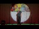 Выступление Сергея Гордеева