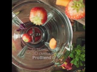 Высокоскоростной блендер | Philips Avance blender