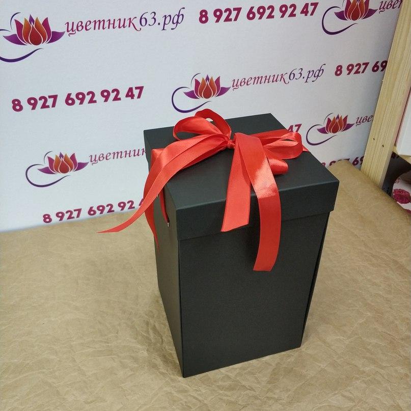 Подарочная вау коробка