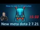 Dota 2 7.21/Navi Crystallize/New meta how to win in 15 minutes/weaver