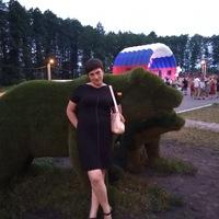 Ирина Мистюкова